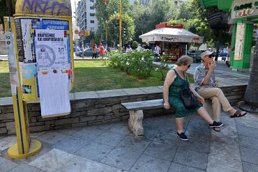 Salonicco Sin Patron